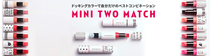 MINI TWO MATCH