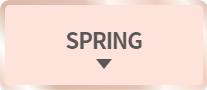 ページ内リンクボタン春