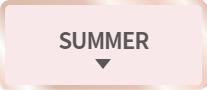 ページ内リンクボタン夏