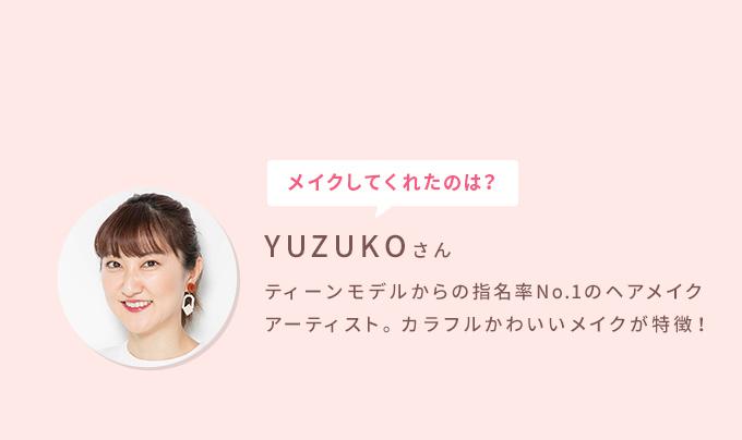 YUZUKOさん