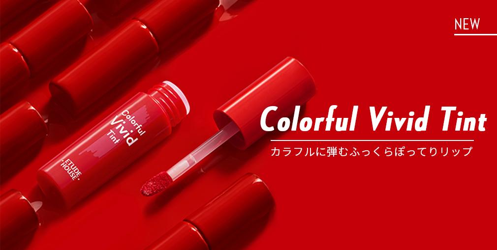 Colorful_Vivid_Tint