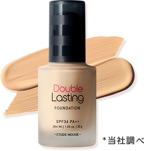 double lasting foundation
