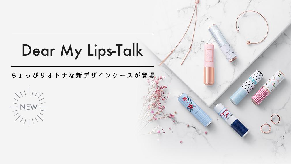 Dear My Lips-Talk Case