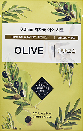 0.2 Therapy Air Mask_Olive