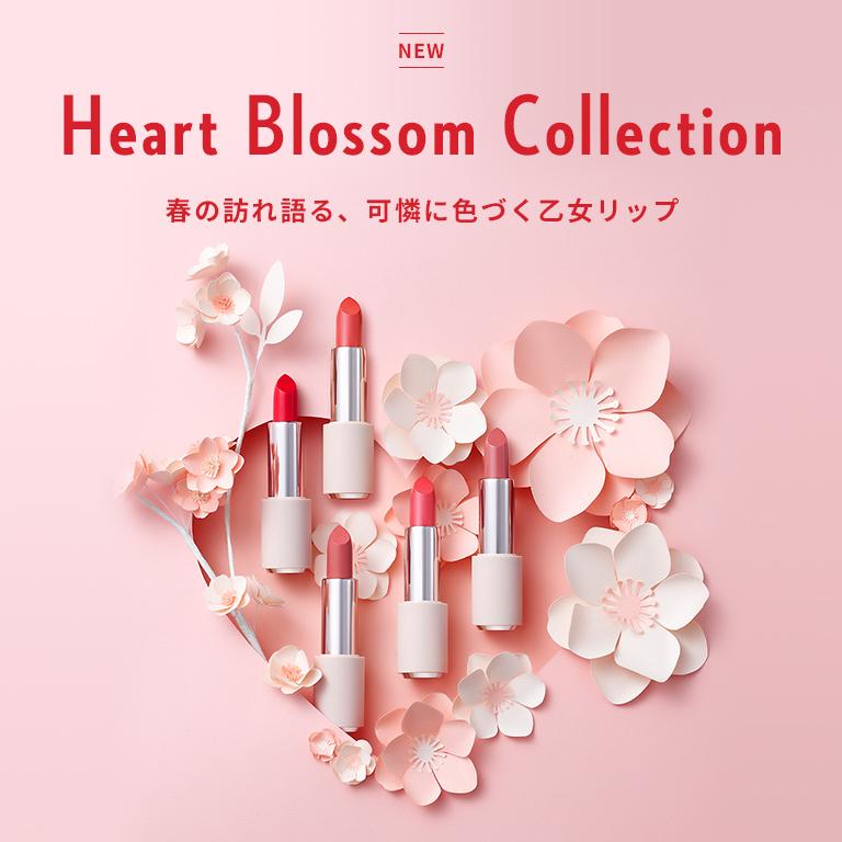 【NEW 2020S/S】Heart Blossom Collection ~ハートブロッサムコレクション~ ハート ベターリップトーク