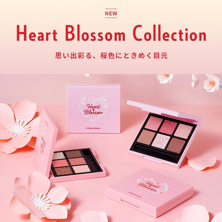【NEW 2020S/S】Heart Blossom Collection ~ハートブロッサムコレクション~ ハート プレイカラーアイズ