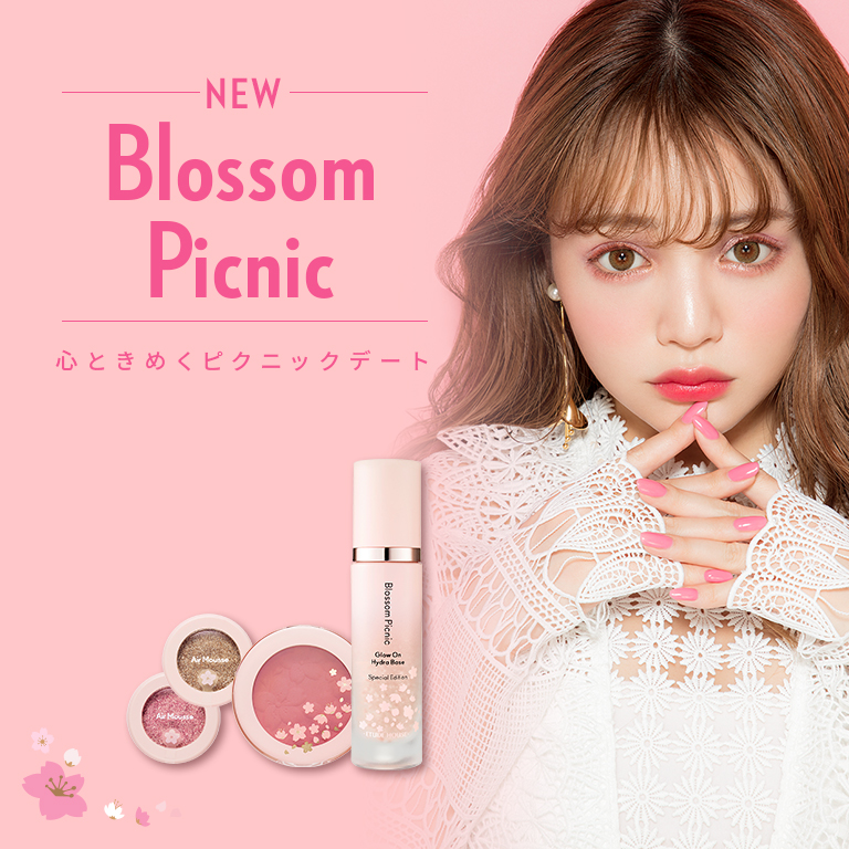 2019 S/S Collection BlossomPicnic