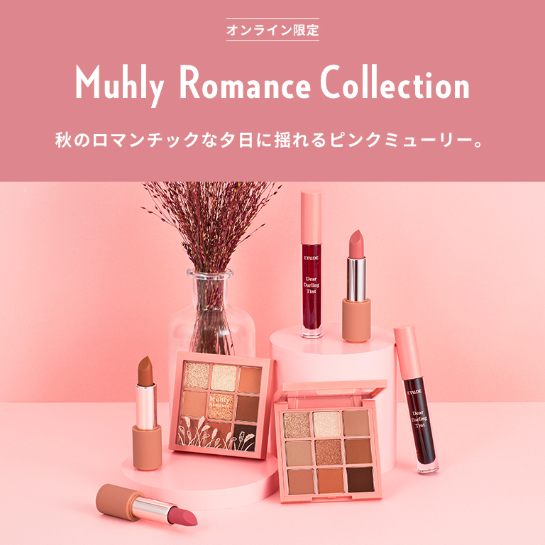 Muhly_Romance Collection