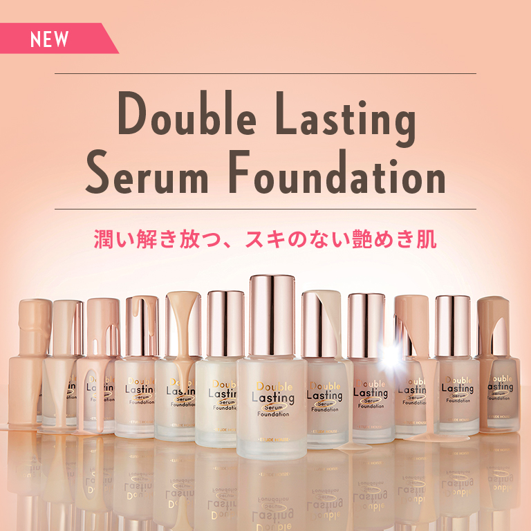 Double Lasting Serum Foundation