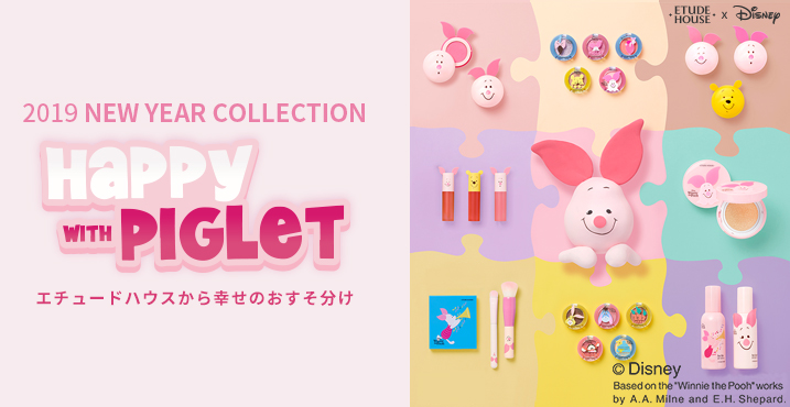 2019NEW  COLLECTION Happy With Piglet