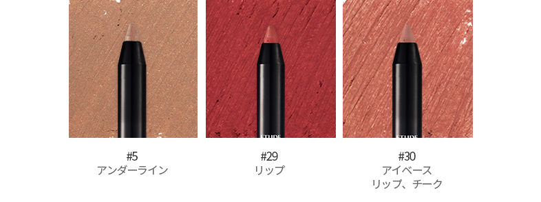 etude house play101 pencil 使用カラー
