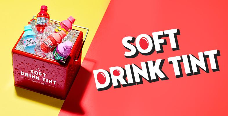 シュワッと気持ち弾ける、色鮮やかぷるるんリップ EtudeHouse soft drink tint